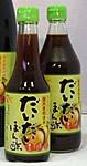 fujiya010
