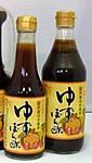 fujiya011