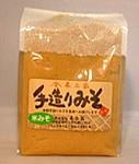fujiya0121