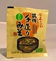 fujiya017