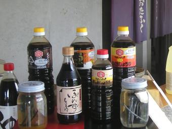 matsufuji1