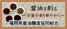 side_banner_10